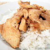 Chicken Saute with Caramelized Ginger Sauce on Taste and Tell