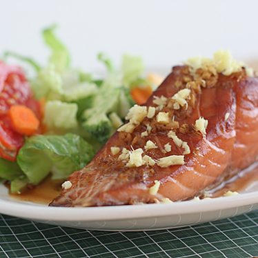 Slow-Baked Salmon with Soy Sauce and Ginger | www.tasteandtellblog.com