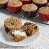 Oatmeal Raisin Cookie Muffins | www.tasteandtellblog.com