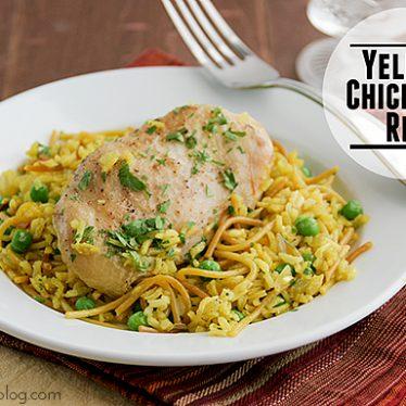 Yellow Chicken and Rice | www.tasteandtellblog.com