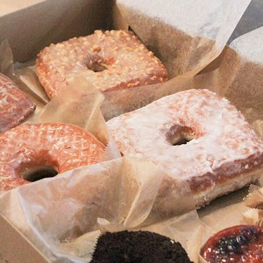 Doughnut Plant - New York City