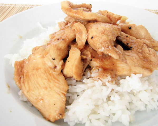 Chicken Saute with Caramelized Ginger Sauce