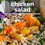 salad with mandarin oranges, carrots, chow mein noodles and cashews