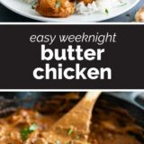 Butter Chicken with text in the middle