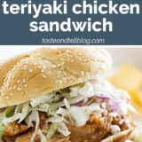 Slow Cooker Teriyaki Chicken Sandwiches with text